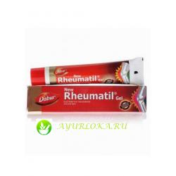 """""""Ревматил гель"""" Дабур-Rheumatil Gel Pain Relief Dabur 30gr(УЦ)"""