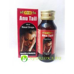 Ану Тайла масло-капли для носа Вьяс / Anu Tail Nasal Drops Vyas 60ml