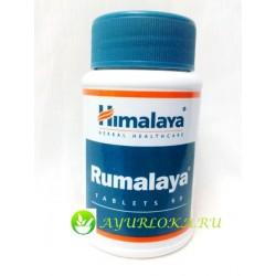 Румалая 'таблетки для суставов' Гималая / Rumalaya tablet Himalaya herbals 60 tab