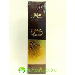 Eye Contour gel 24 carat Gold Jovees