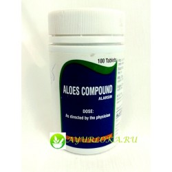 АЛОЕЗ КОМПАУНД  'лечение бесплодия'  ALOES COMPOUND Alarsin 100 tab