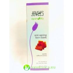 Подтягивающая маска для лица Джовис / Anti Aging Face Mask Jovees 120gr