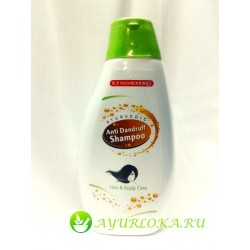 Шампунь против перхоти Намбундири Anti Dandruff Shampoo K.P.Namboondiri's 100gr