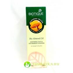 Bio Almond Oil Face Cleanser Biotique 120ml