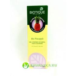 Bio Pineapple Face Cleanser Biotique