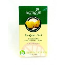 Bio Quince Seed face Massage Cream Biotique