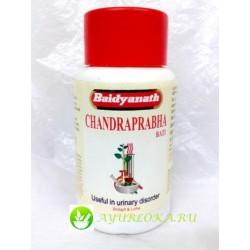 Chandraprabha Vati Baidyantah 80 tab