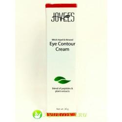 Eye Contour Cream-крем под глаза- Jovees