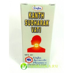 Кантх Судхарак Вати таблетки от кашля Kanth Sudharak Vati Unjha Ayurvedic Pharmacy 80 tab