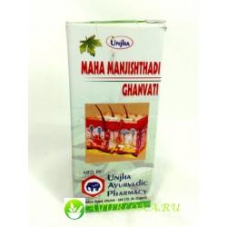 МАХА МАНЖИШТАДИ БАТИ Maha Manjishthadi Ghanvati Unjha Ayrvedic Pharmacy 40 tab