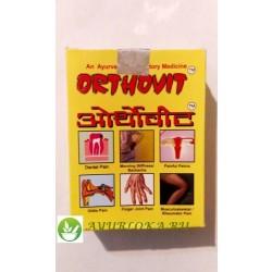 ORTHOVIT Pain killer 20tab обезбаливающее средство в аюрведе, Индия