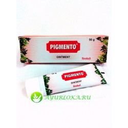 Пигменто мазь Чарак - Pigmento Ointment Charak 50gr