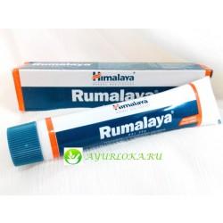 Румалая Гель Хималая Rumalaya Gel Himalaya 30gr