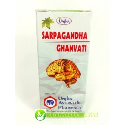 Сапрагандха Гхан Вати - Sarpagandha Ghanvati Unjha Ayurvedic Pharmacy 80 tab