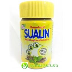СУАЛИН таблетки от кашля и простуды Хамдард - SUALIN Hamdard 60 tab