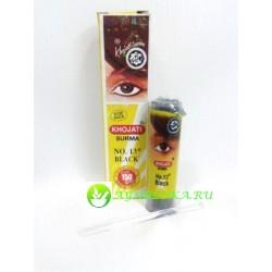 Сурьма для глаз Натуральная Чёрная Khojati 2g
