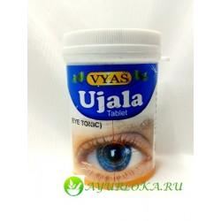 УДЖАЛА  тоник для глаз (таблетки) / Ujala Eye tonic tablets 100 tab. VYAS
