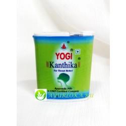Йоги Кантика от кашля - Yogi Kantika  70 Pills