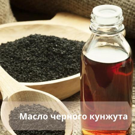 Масло черного кунжута холодного отжима