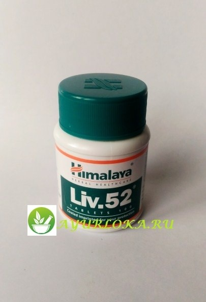 Таблеткидля лечения и поддержания печени аюрведа
