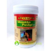 Шанкпушпи таблетки удучшение мозговой деятельности Вьяс / Shankhapushpi Vyas 100 tab