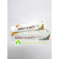 Зубная Паста Патанджали-Dant Kanti Regular Tooth Paste Patanjali 100g