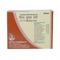 Мукта Вати,таблетки от кровянного давления Патанджали 120 таб /Mukta Vati Patanjlai 120 tab