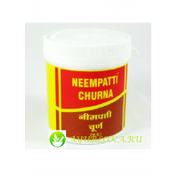 Neem Patti Churna Vyas 100g