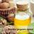 Масло Грецкого ореха сыродавленное холодного отжима 250 мл
