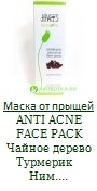 Anti Acne face Pack Jovees India