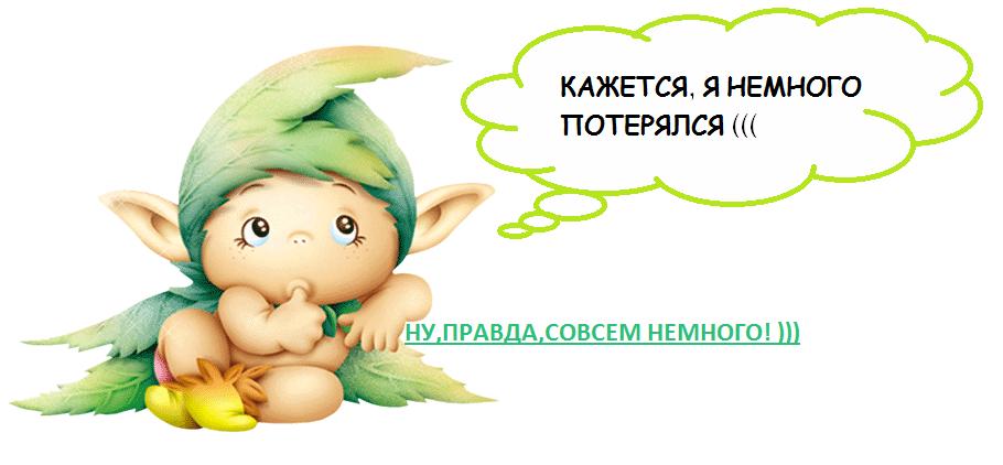 Баннер для 404 страницы ayurloka.ru