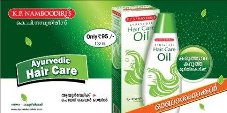 nambodiri's hair oil